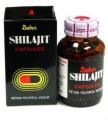 Аюрведа для иммунитета Шиладжит экстракт (Shilajeet), 100 капсул