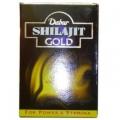 Аюрведа при диабете, эндокринная система Шиладжит Голд (Shilajeet Gold), 20 капсул