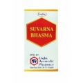 Аюрведа для пищеварительной системы Суварна Бхасма, 100 мг