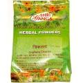 Аюрведа для пищеварительной системы Трифала порошок (Triphala churna), 100 грамм