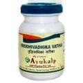 Аюрведа при диабете, эндокринная система Вридхивадика вати, 40 таблеток