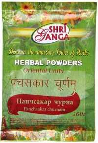 Панчсакар чурна / Panchsakar churna