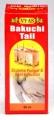 Аюрведа при кожных заболеваниях Бакучи таил (Bakuchi tail), 60 мл