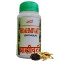 Аюрведа при кожных заболеваниях Брами вати (Brahmi vati), 100 таблеток