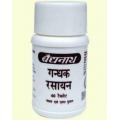Аюрведа при кожных заболеваниях Гандхак расаяна (Gandhak Rasayana), 40 таблеток