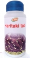 Аюрведа противопаразитарные средства Харитаки, 120 таблеток
