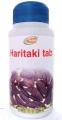 Аюрведа при простудных заболеваниях Аюрведа при кожных заболеваниях Харитаки, 120 таблеток
