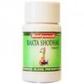 Аюрведа для печени Ракта Шодхак (Rakta Shodhak), 50 таблеток