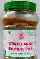 Аюрведа для нормализации кровяного давления Бадам пак (Badam Pak), 250 грамм