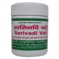 Обезболивающие препараты Аюрведы Саривади вати, 40 гр (около 100 таблеток)