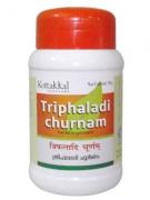 Трифалади чурна Коттаккаль Thriphaladi Choornam Kottakkal 50 гр