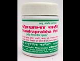 ADARSH Чандрапрабха вати (Chandraprabha Vati) 40г