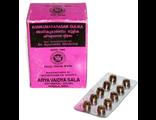 ARYA VAYDIA SALA Агникумарам рас (Agnikumararasam) 100таб