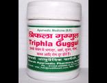 ADARSH Трифала Гуггул (Triphla Guggul) 40гр (около 100 таб)