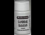 BAIDYANATH Гандхак расаяна (Gandhak rasayan) 40таб