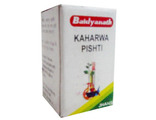 BAIDYANATH Кахарава пишти (Kaharwa pishti) 10гр