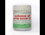 ADARSH Патхри насак вати (Pathri nasak vati) 40гр (100 таб)