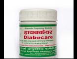 ADARSH Диабекая (Diabecare) 40гр