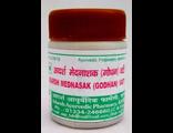 ADARSH Меднасак вати (Mednasak (Godhan) Vati) 40гр