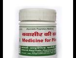 ADARSH Медицин фо Пилс (Medicine for Piles) 40гр