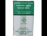 ARYA VAYDIA SALA Дханвантарам гулика (Dhanwantaram gulika) 60таб