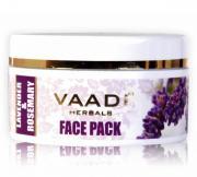 Омолаживающая маска для лица Лаванда Ваади Vaadi lavender anti-ageing face pack 50 гр