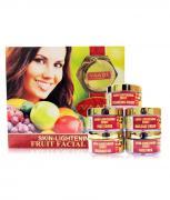 Набор - Комплекс по омоложению ФРУКТЫ Vaadi Herbals Skin Lightening Fruit Facial Kit 70 gm