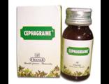 Сефагреин капли в нос (Cephagraine Nasal Drops) 15мл