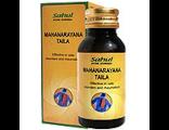 Аюрведические препараты SAHUL Маханараян масло (Mahanarayan oil) 100мл