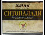 Аюрведические препараты SAHUL Ситопалади (Sitopaladi) 60кап