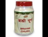 Брахми Чурна (Brahmi churn) 100гр