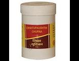 Дхатупауштик чурна (Dhatupaushtik Churna) 100гр