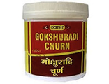 Гокшуради Чурна (Goksuradi Churna) 100гр