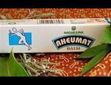 NAGARJUNA Ревмат бальзам (Rheumat ointment) 20гр