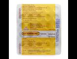 Экстраиммун (Extraimmune) 30таб