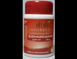 Судхаршан вати (Sudharshan vati) 60таб