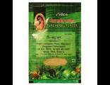 Ашок чурна (Ashok churna) 50гр