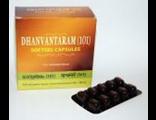 NAGARJUNA Дханвантарам 101 (Dhanvantari 101) 101 кап