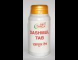 Дашамул таб (Dashamool tab) 100таб