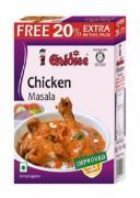 Goldiee Смесь специй для курицы Chicken Masala Goldiee 120 гр