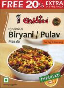 Goldiee Специи и приправы Goldiee Приправа для плова Hyderabadi Biryani/Pulav Masala Goldiee 60 гр