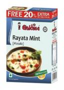 Goldiee Специи и приправы Goldiee Приправа для йогурта и кефира Rayata Mint Masala Goldiee 120 гр