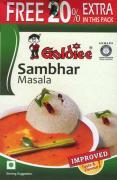 Goldiee Специи и приправы Goldiee Приправа для супа Sambhar Masala Goldiee 120 гр