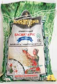 Рис басмати Аннапурна 1 кг