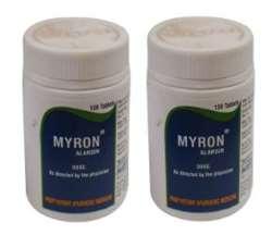 Мирон (Myron)