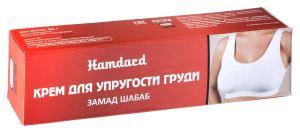 Крем для упругости груди Замад Шабаб (Zamad Shabab)