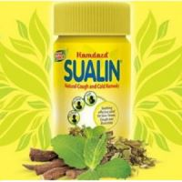 Аюрведические препараты HAMDARD Суалин (Sualin)