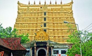 Йога в Индии, 22.01 - 1.02.2018, штат Керала, г. Варкала. Храм Падманабхасвами