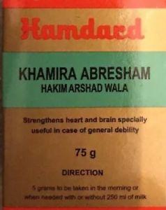 Кхамира АбрешамKhamiraAbresham- при стрессахи истощениижизненныхсил!