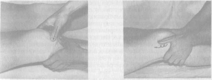 Массажпри заболеванияхсухожилий и их повреждениях